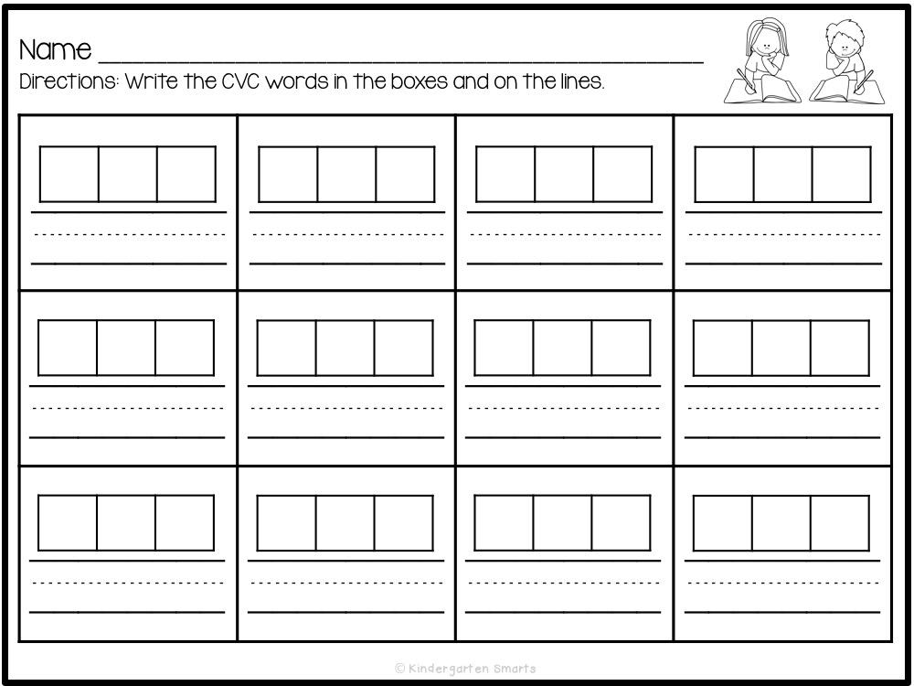 CVC recording sheet