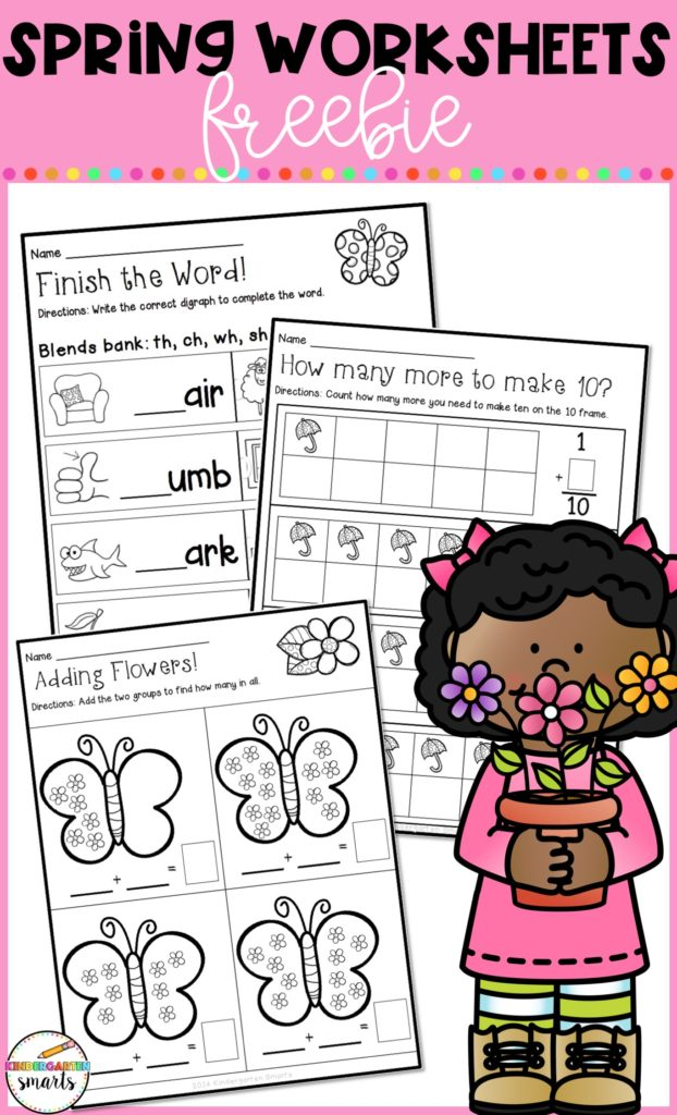 spring centers free worksheets